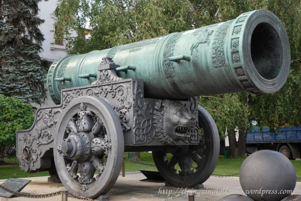 TsarPushka
